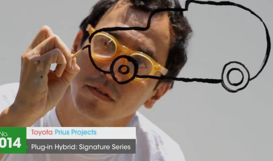 Prius Projects Signature Series